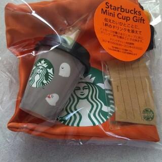スターバックスコーヒー(Starbucks Coffee)のスターバックス ミニカップギフト ハロウィン2021 ブラックキャット(その他)