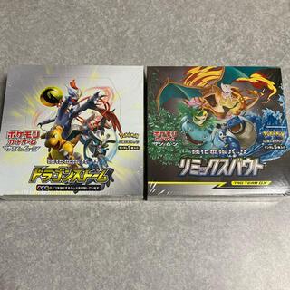ポケモン(ポケモン)のポケモンカードゲーム ドラゴンストーム リミックスバウト(Box/デッキ/パック)