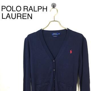 ポロラルフローレン(POLO RALPH LAUREN)のB500ポロ ラルフローレン 長袖薄手ニットカーディガン ネイビー紺系  S(カーディガン)