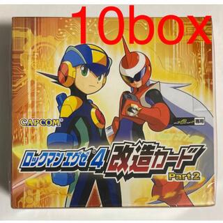 ロックマンエグゼ 4  改造カード Part2  10BOX カプコン(Box/デッキ/パック)