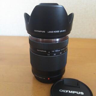 OLYMPUS - オリンパス  Mズイコーデジタル14-150mm F/4-5.6ズームレンズ