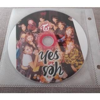 ウェストトゥワイス(Waste(twice))のTWICE DVD Yes or Yes(ミュージック)