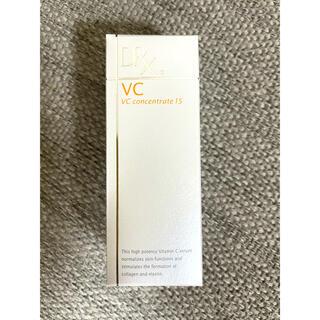 ロート製薬 - DRX VCコンセントレート15 10ml ビタミンc美容液