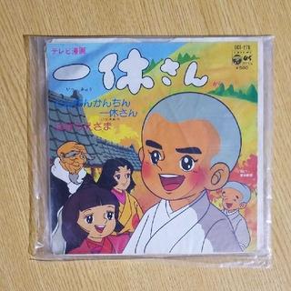 東芝 - 昭和レトロ一休さんレコード