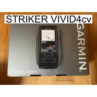 ガーミン(GARMIN)のガーミン ストライカービビッド4cv+GT20-TM振動子セット(その他)