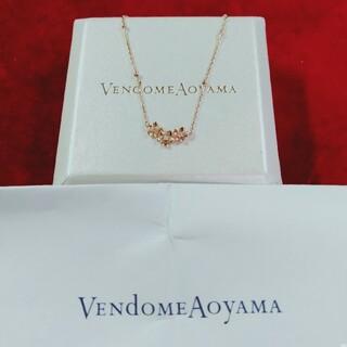 ヴァンドームアオヤマ(Vendome Aoyama)のK18イエローゴールドダイヤモンド💎ネックレス(ネックレス)