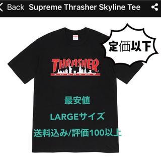 シュプリーム(Supreme)の【定価以下】Supreme Thrasher Skyline Tee (Tシャツ/カットソー(半袖/袖なし))