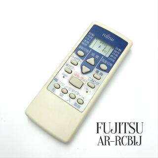 フジツウ(富士通)のFUJITSU  富士通 エアコン AR-RCB1J リモコン 裏蓋なし(その他)