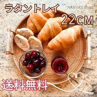 ラタン トレー トレイ ラタントレイ カフェ お家カフェ おぼん バスケット(収納/キッチン雑貨)