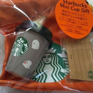 スターバックスコーヒー(Starbucks Coffee)のスターバックス ミニカップギフト ブラックキャット ハロウィン2021(その他)