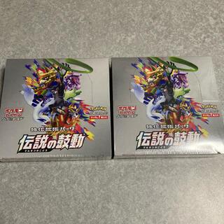 ポケモン(ポケモン)のポケモンカードゲーム 伝説の鼓動 2box(Box/デッキ/パック)