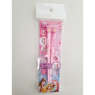 Disney - ✨美品✨2~5才児用 ディズニープリンセスのトレーニング箸(ピンク色)