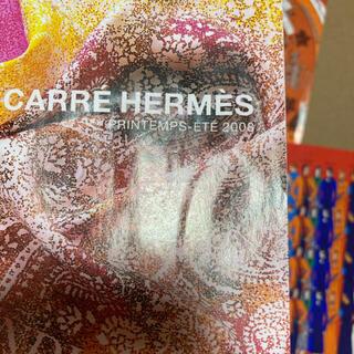 エルメス(Hermes)のlunfa様専用 エルメス カタログ 2008年 (ファッション)