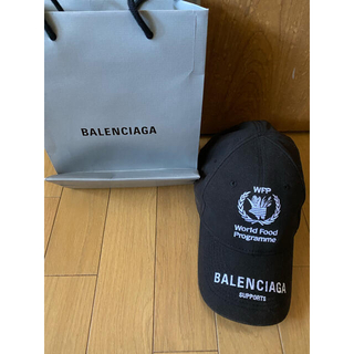 Balenciaga - BALENCIAGA バレンシアガ WFP キャップ L59