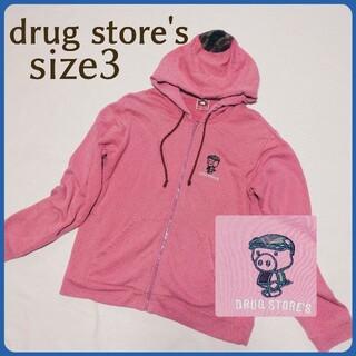 ドラッグストアーズ(drug store's)のドラッグストアーズ 探偵ぶたさんのジップアップパーカー ピンク サイズ3(パーカー)