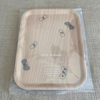 ミナペルホネン(mina perhonen)のミナペルホネン トレイ 小 ちょうちょ(テーブル用品)