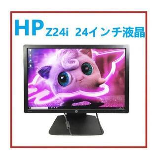 HP - RY-226-HP Z24i 24インチ液晶 1点