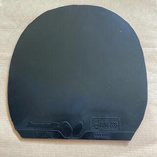 BUTTERFLY - ディグニクス09C  黒 特厚 バタフライ