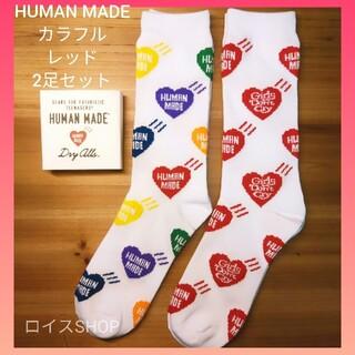 【2足】ヒューマンメード human made 靴下 ユニセックス ソックス(ソックス)
