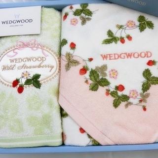 ウェッジウッド(WEDGWOOD)の新品 タオルセット ウェッジウッド ワイルドベリー(タオル/バス用品)