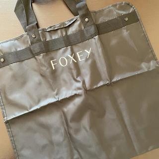フォクシー(FOXEY)のFOXEY フォクシー ノベルティ ガーメントバック ハンガー付き(その他)