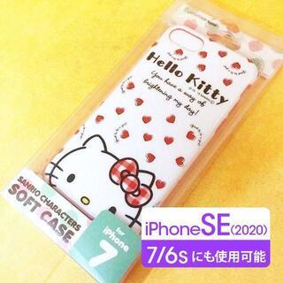 ハローキティ(ハローキティ)のキティ iPhone SE2/7/6s/6 スマホケース SAN622A(iPhoneケース)