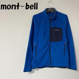 モンベル(mont bell)のモンベル クリマプラス100 ジャケット フリースジャケット ジップアップ M(その他)
