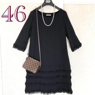 ローズティアラ(Rose Tiara)の46大きいサイズ ローズティアラ フリルが豪華♡黒ワンピースドレス セレモニー (ひざ丈ワンピース)