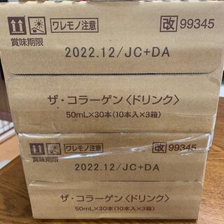 SHISEIDO (資生堂) - 資生堂 ザ コラーゲンドリンク 10本✖️6箱