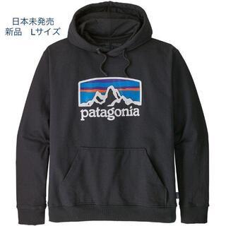 パタゴニア(patagonia)のPatagonia フィッツロイ ホライゾンズ アップライザル フーディー(パーカー)