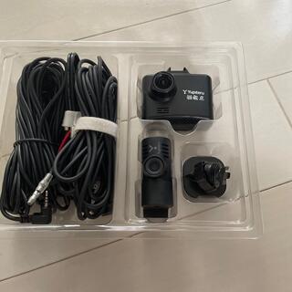 ユピテル(Yupiteru)のDRY-TW7500dP ユピテルドライブレコーダー(セキュリティ)
