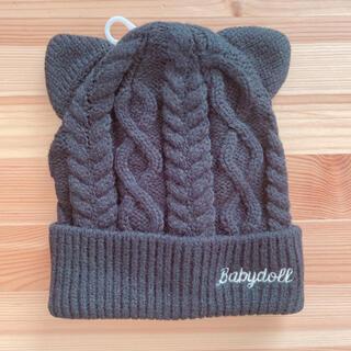BABYDOLL - Babydoll ニット帽 ニットキャップ