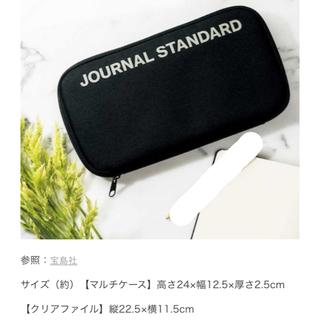 ジャーナルスタンダード(JOURNAL STANDARD)のInRed インレッド 10月 ジャーナル スタンダード ポーチ(ポーチ)