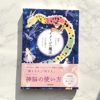 カドカワショテン(角川書店)のmejironさまお取り置き!(住まい/暮らし/子育て)