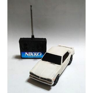 NIKKO - NIKKO  スカイライン2000 GT-R ラジコン