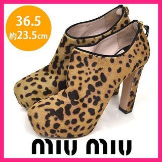 ミュウミュウ(miumiu)の美品♪ミュウミュウ ハラコ ヒョウ柄 ブーティー ブーツ 36.5(約23.5(ブーツ)