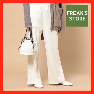 フリークスストア(FREAK'S STORE)の【美品】フリークスストア サーマルイージーパンツ(カジュアルパンツ)