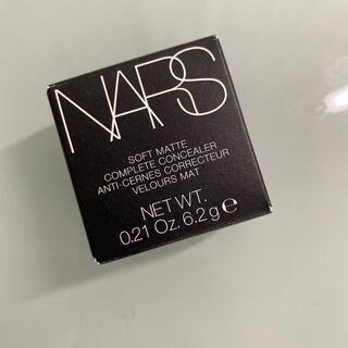 ナーズ(NARS)のnars ソフトマットコンプリートコンシーラー / 1277 /  (コンシーラー)