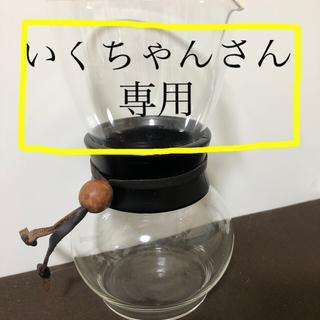 ハリオ(HARIO)のハリオ HARIO ドリップポット ウッドネック(コーヒーメーカー)