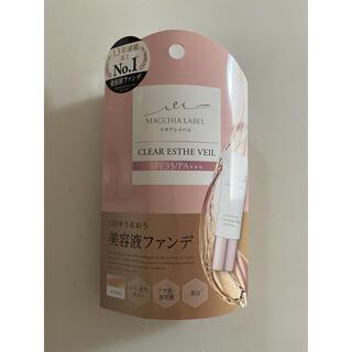 Macchia Label - マキアレイベル 薬用クリアエステヴェール ナチュラル 新品