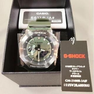 ジーショック(G-SHOCK)のカシオ G-SHOCK ステンレスベゼル GM-2100B-3AJF グリーン(ラバーベルト)