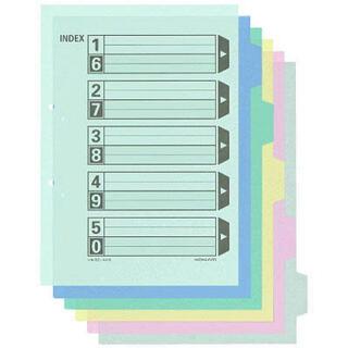 コクヨ(コクヨ)のコクヨ ファイルインデックス(ファイル/バインダー)