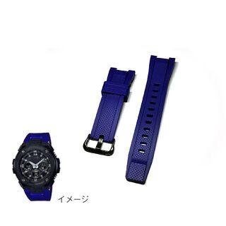 ジーショック(G-SHOCK)の新品 G-SHOCK G-STEEL 青色 カスタム ベルト GST-W110(ラバーベルト)
