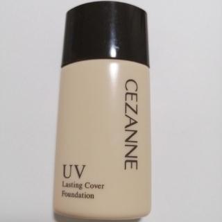 CEZANNE(セザンヌ化粧品) - セザンヌ ラスティングカバーファンデーション 明るいオークル系
