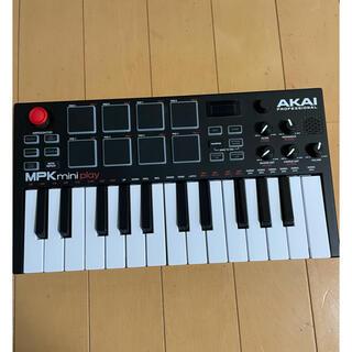 AKAI MPK Mini Play (MIDIコントローラー)