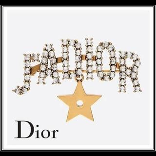 Dior - dior ブローチ