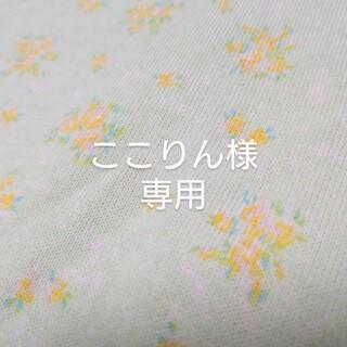 ここりん様専用【手芸本2冊セット】(趣味/スポーツ/実用)