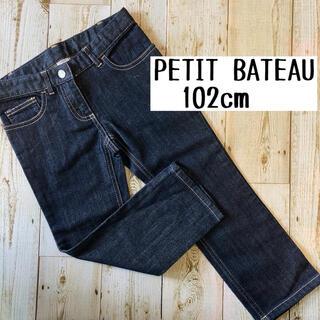 プチバトー(PETIT BATEAU)のプチバトー  インディゴ デニム ジーンズ ジーパン 102 100(パンツ/スパッツ)