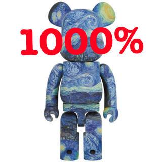 メディコムトイ(MEDICOM TOY)のVincent van Gogh The Starry Night 1000%(その他)