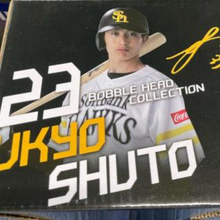 福岡ソフトバンクホークス - 周東佑京 福岡ソフトバンクホークス フィギュア ボブルヘッド バブルヘッド